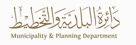 News about Ajman municipality